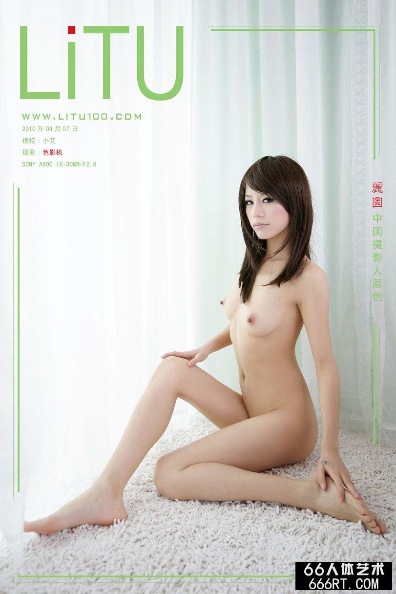 嫩模小艾10年4月7日浴缸里的肉丝长腿_美女人体艺术