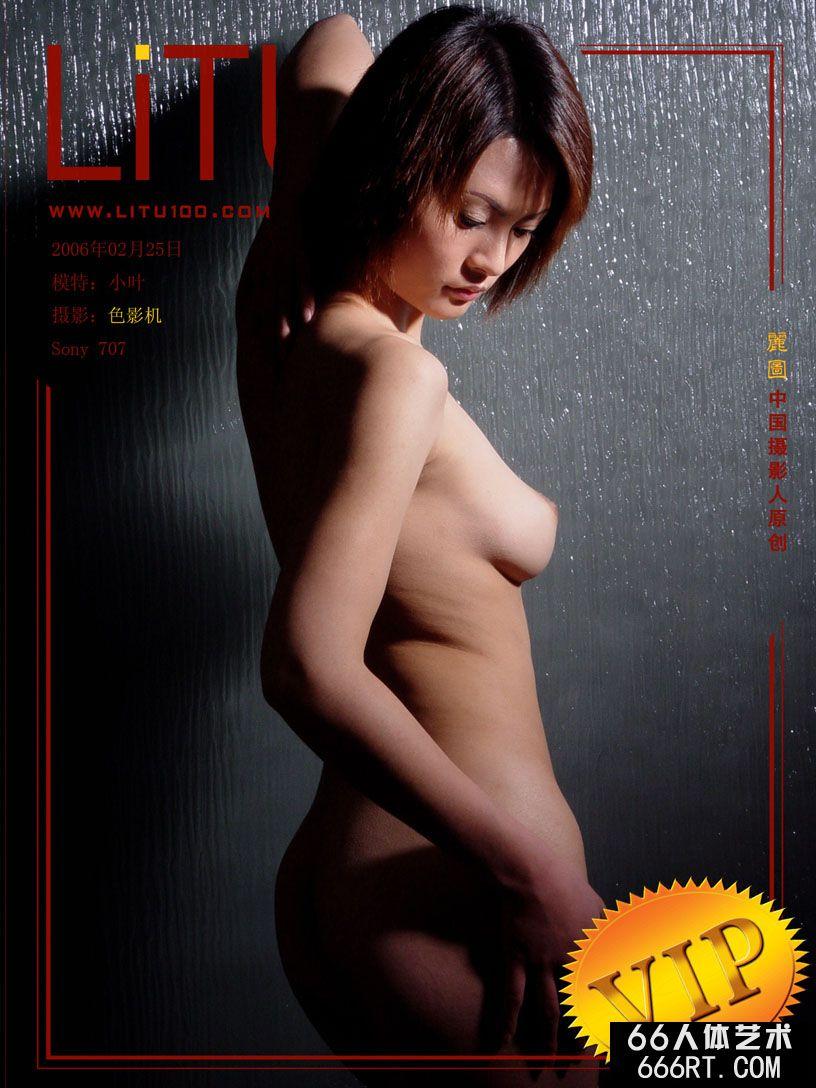 美模小叶06年2月25日暗光室拍,gogo全球专业图片人体