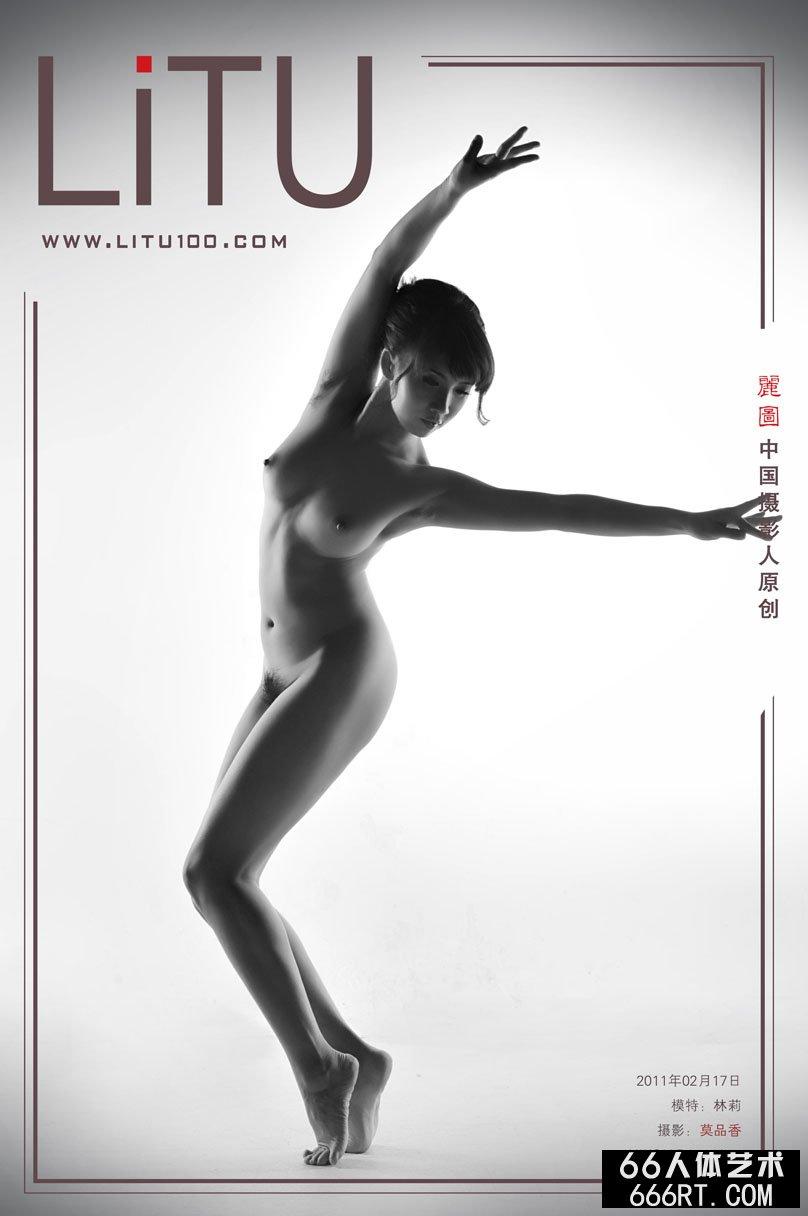 美模林莉11年2月17日室拍黑白人体_人体艺术欣赏王