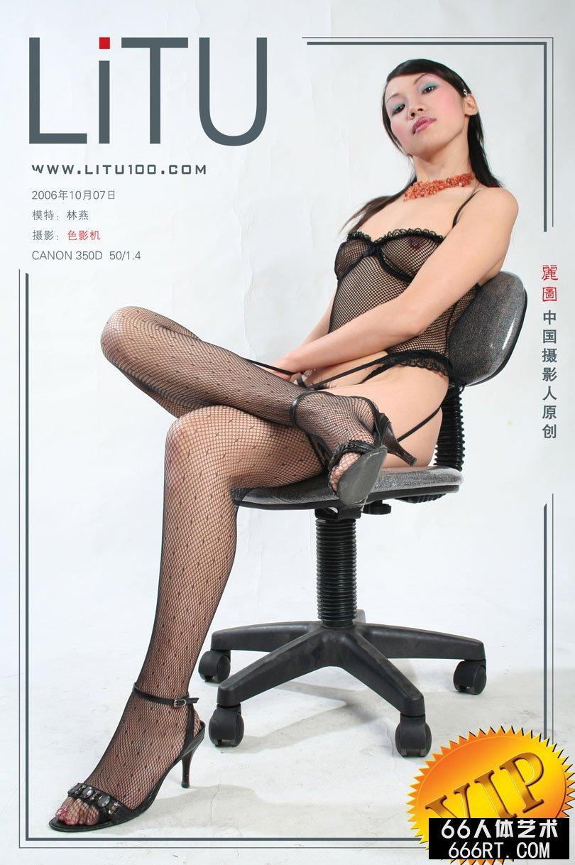 名模林燕06年10月7日室拍黑丝人体