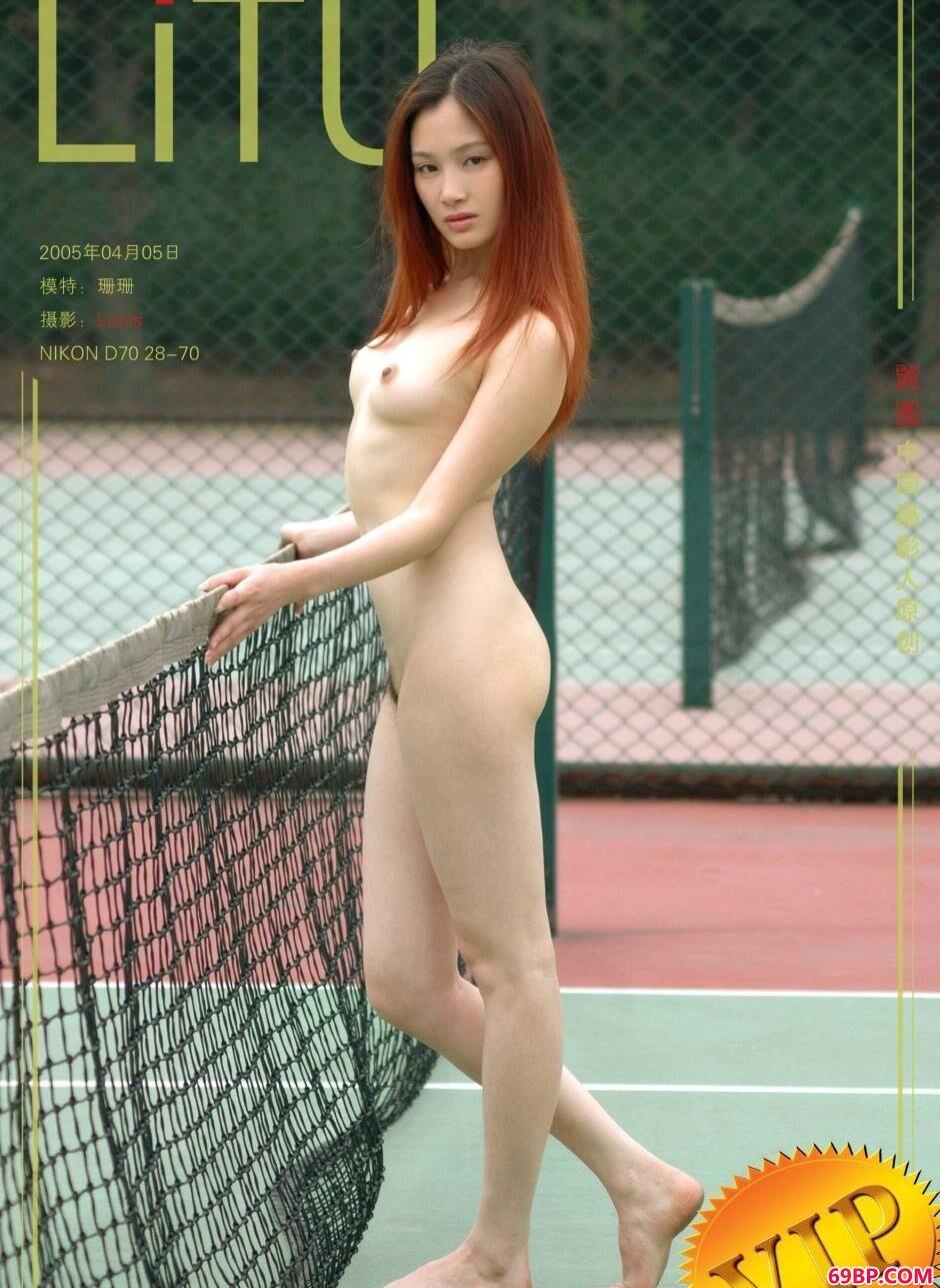 生活中的裸模珊珊甜美人体