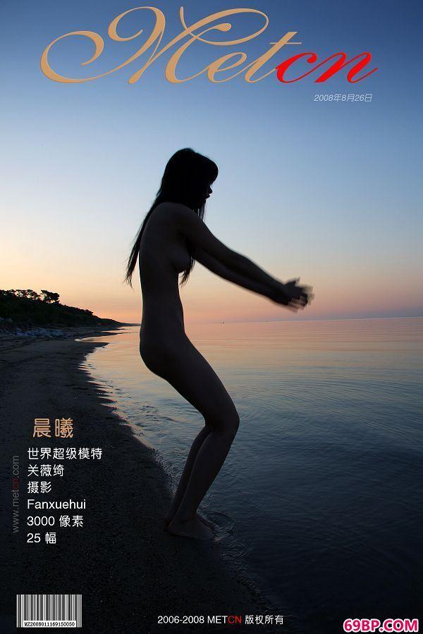 关薇绮《晨曦》1